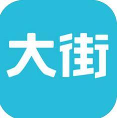 大街4.7.6_大街下载安装_大街官方app下载
