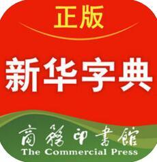 新华字典1.7.7_新华字典下载安装_新华字典官方app下载