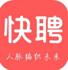 快捷招聘1.2.7_快捷招聘下载安装_快捷招聘官方app下载