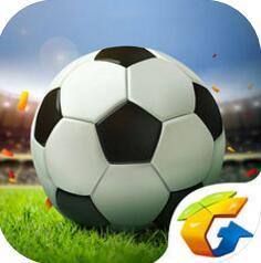 全民冠军足球1.0.1052