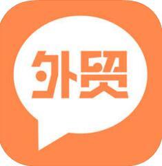 外贸圈2.82_外贸圈下载安装_外贸圈官方app下载
