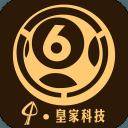 彩库宝典 1.1.0