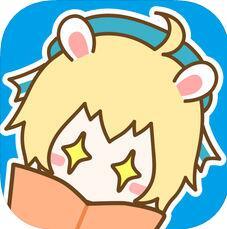漫画台iphone版