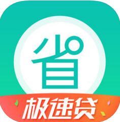 省呗app下载_省呗官方app下载6.9.3