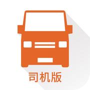货拉拉司机版4.5.1