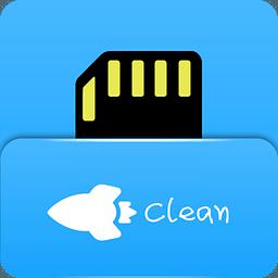 存储空间清理 已付费版 4.4.2