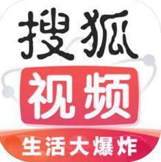 搜狐视频 6.9.96