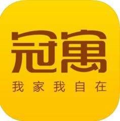 冠寓app_冠寓下载安装_冠寓官方app下载2.0