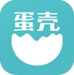 蛋壳公寓app_蛋壳公寓下载安装_蛋壳公寓最新版下载1.9.0