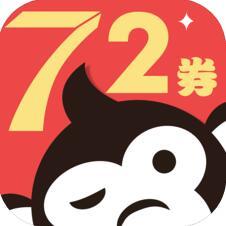 72券app_72券下载安装_72券官方app下载2.7.1