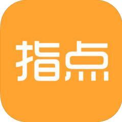 指点天下app_指点天下下载安装_指点天下最新版下载1.1.0