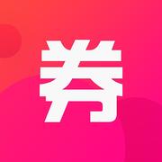 券券优惠券app6.1_券券app下载安装_券券官方app下载