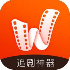 微剧院app_微剧院下载安装_微剧院最新版下载1.6.1