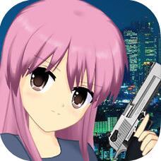 动漫狙击手下载_动漫狙击手手机游戏下载1.4.7