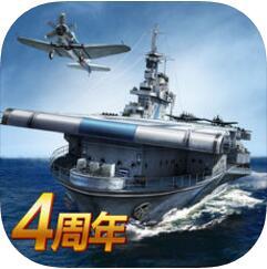 战舰帝国 3.2.59