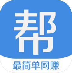帮支付app_帮支付下载安装_帮支付app官方下载1.4.6