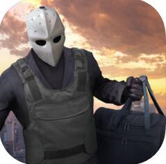 武装掠夺(Armed Heist)