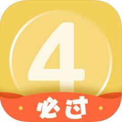 英语四级君 5.3.5