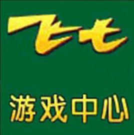 飞七游戏中心下载_飞七游戏中心手机版_飞七游戏中心官网下载1.0