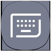 三星键盘下载_三星键盘输入法最新版2.1.03.23
