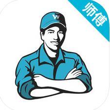 接单易企业版app_接单易企业版手机版_接单易企业版最新版下载3.0.11
