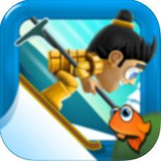 滑雪大冒险 2.3.7