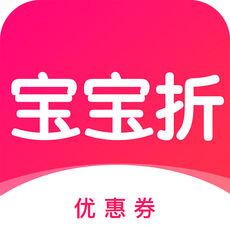宝宝折2.5.8_宝宝折下载安装_宝宝折官方app下载