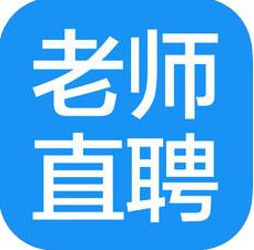 老师直聘app_老师直聘下载安装_老师直聘最新版下载2.6