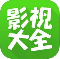360影视大全app_360影视大全下载安装_360影视大全最新版下载4.5.9