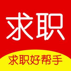 黔东南人才网安卓版_黔东南人才网安卓版最新下载1.0.2