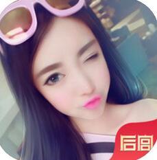 后宫社交app_后宫社交手机版_后宫社交最新版下载1.90
