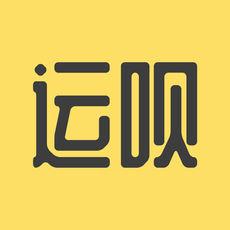 运呗贷款下载_运呗贷款app下载_运呗最新版下载1.2