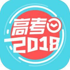 高考倒计时app_高考倒计时手机版_高考倒计时最新版下载3.7.0