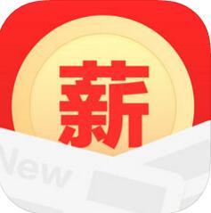 薪头条app下载-薪头条安卓版下载1.1.7