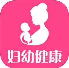 妇幼健康app下载-妇幼健康手机版-妇幼健康最新版下载1.0.6.1