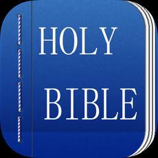 Bible 1.2.4