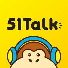 51Talk青少儿英语 1.5.3