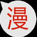 红旅动漫网官网app下载-红旅动漫手机版下载2.0