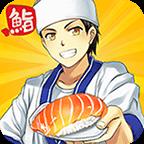 寿司餐厅中文破解版下载-寿司餐厅破解版下载无限金币钻石1.0.7