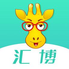 汇博人才网app-汇博人才网手机版-汇博人才网最新版下载4.3.7