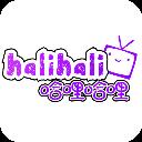 哈哩哈哩app V2.1.2 安卓版