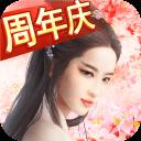 三生三世十里桃花V1.0.8.0安卓版