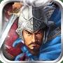 天地三国安卓最新版下载-天地三国手机版免费下载V1.2.0安卓版