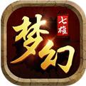梦幻七雄V1.0 安卓版