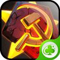红警尤里的复仇 V2.0.0 安卓版