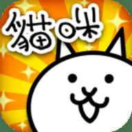 猫咪大战争破解版V1.0 安卓版