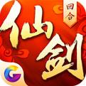 仙剑奇侠传回合手游v1.0.14 安卓版