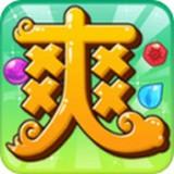 爆爽三国 v1.2.1 安卓版