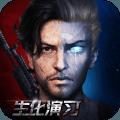 终结者2审判日最新版V4.3 安卓版