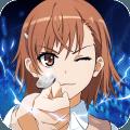 魔法禁书目录手游 V2.3.5 IOS版